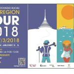 16. – 17. 3. • EUROREGION TOUR – Eurocentrum Jablonec nad Nisou